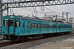 /stat.ameba.jp/user_images/20210213/13/amateur7in7suita/a3/94/j/o0640042714895680613.jpg