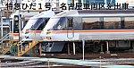 /stat.ameba.jp/user_images/20210214/21/ef65515ef510515/58/1c/j/o1667084714896458442.jpg