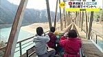 /amd-pctr.c.yimg.jp/r/iwiz-amd/20210211-00000010-tsk-000-3-thumb.jpg
