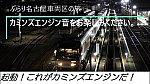 /stat.ameba.jp/user_images/20210215/20/ef65515ef510515/aa/e1/j/o1920108014896977216.jpg