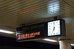 /stat.ameba.jp/user_images/20210214/23/hakodatebus183/26/dc/j/o2592172814896549523.jpg