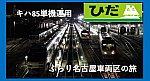 /stat.ameba.jp/user_images/20210218/20/ef65515ef510515/0c/75/j/o1649089714898384117.jpg