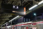 /osaka-subway.com/wp-content/uploads/2021/02/DSC05036-1024x683.jpg