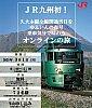 /livedoor.blogimg.jp/gggbbbaaa619/imgs/7/b/7b868678.jpg