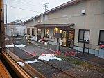 /stat.ameba.jp/user_images/20210115/15/saga-hizen/71/24/j/o1080081014881971711.jpg