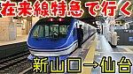/stat.ameba.jp/user_images/20210219/22/conan-coron/2b/27/j/o1080060714898911344.jpg
