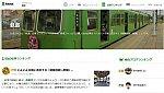 /stat.ameba.jp/user_images/20210220/19/kitanotetsutarou/32/6b/j/o1366077714899304761.jpg