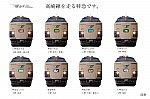 /stat.ameba.jp/user_images/20210220/22/ef65515ef510515/a3/6f/j/o5184345614899395287.jpg