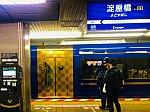 /stat.ameba.jp/user_images/20210221/14/kiniro-mosaicmall/dc/57/j/o1080081014899686353.jpg