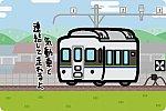JR北海道 14形寝台車 スハネフ14形500番台