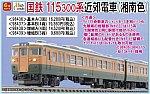 /yimg.orientalexpress.jp/wp-content/uploads/2021/01/98436_98437_98438_98439.jpg?v=1610623691
