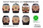 /stat.ameba.jp/user_images/20210221/19/ef65515ef510515/70/c2/j/o4752316814899846516.jpg