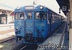 /stat.ameba.jp/user_images/20210221/23/kami-kitami/19/37/j/o0920064014899983271.jpg
