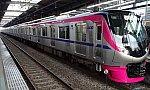 Keio_5000_Series_Keio_Liner