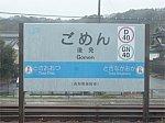 /stat.ameba.jp/user_images/20210222/23/sorimachisan4005/ef/b5/j/o0540040514900518948.jpg