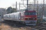 DSC_3996.jpg