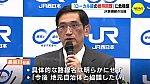 /news.rcc.jp/rccnews/data/169-8659_00-54.jpg