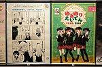 /stat.ameba.jp/user_images/20210223/18/orange-train-201/50/14/j/o0500033314900912725.jpg