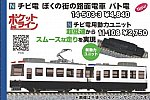 /yimg.orientalexpress.jp/wp-content/uploads/2021/02/14-503-3.jpg