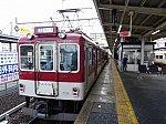 /stat.ameba.jp/user_images/20210221/05/s-limited-express/f7/c6/j/o0550041214899492752.jpg