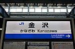 200608-098x.jpg