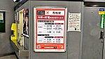 /stat.ameba.jp/user_images/20210224/21/ichitamo/2c/94/j/o1024057614901513049.jpg