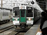フルーティアふくしま号の併結列車