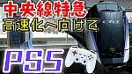 /stat.ameba.jp/user_images/20210224/10/conan-coron/c2/0a/j/o1080060614901217335.jpg