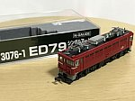 3076-1 ED79 (1)