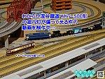 /blogimg.goo.ne.jp/user_image/1b/35/5010faaef36ea7a7922a0fc25f766bf9.png
