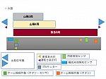 1C7666FC-ED09-4ABB-856C-2AC7530EC1FD