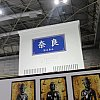 /stat.ameba.jp/user_images/20191118/21/newrapidtabi/74/93/j/o0768076814643546838.jpg