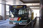 /stat.ameba.jp/user_images/20210223/22/hakodatebus183/8d/a6/j/o2592172814901046884.jpg