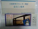 /stat.ameba.jp/user_images/20210226/07/papalin1949/1c/91/j/o2592194414902113794.jpg