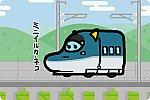 JR東日本 E955形「FASTECH360Z」