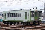 f:id:hyama5071:20210226172555j:plain