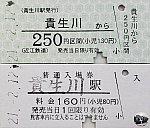 f:id:hato_express:20210223230621j:plain