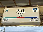 /stat.ameba.jp/user_images/20210226/23/aoifudebako-sub/17/ac/j/o1080081014902486203.jpg