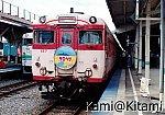 /stat.ameba.jp/user_images/20210226/22/kami-kitami/5f/89/j/o0913064014902471098.jpg