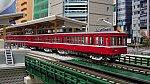 京急電鉄230形 大師線 4両セット