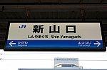 200321-379x.jpg