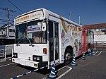 /stat.ameba.jp/user_images/20210227/22/highlandrail/8f/a1/j/o0640048014902979097.jpg