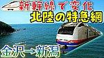 /stat.ameba.jp/user_images/20210227/23/conan-coron/65/24/p/o1080060614902993183.png