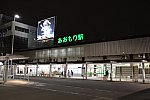 /stat.ameba.jp/user_images/20210227/20/kakogawa86/8e/df/j/o0840056014902907898.jpg
