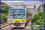 悲願の再開通で直通運転開始へ! 水仁線全線開業に伴う韓国鉄道KORAILダイヤ改正(2020年9月12日)