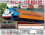 /yimg.orientalexpress.jp/wp-content/uploads/2021/02/8602_98383_97932.jpg