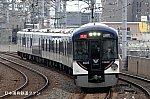 /stat.ameba.jp/user_images/20210228/19/kitsuneudon510/97/9f/j/o1200079714903415689.jpg