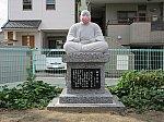 2021.2.13 (4) 御旗公園 - 田中吉政像 2000-1500