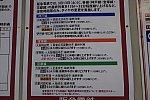/stat.ameba.jp/user_images/20210228/22/tdf1179/1b/f9/j/o2400160014903531267.jpg