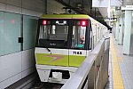 /stat.ameba.jp/user_images/20210228/09/express22/c7/ed/j/o0640042714903132574.jpg